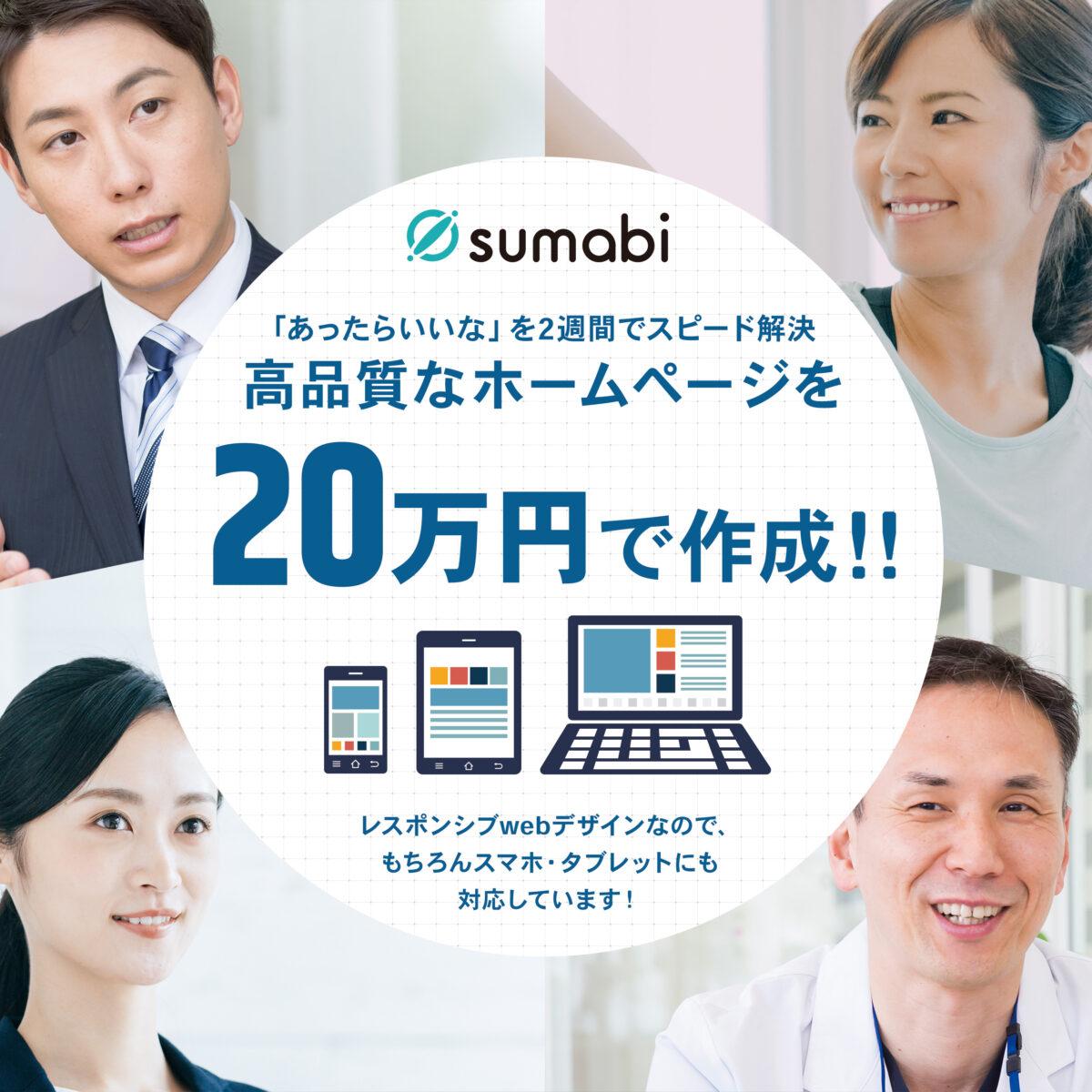 sumabi