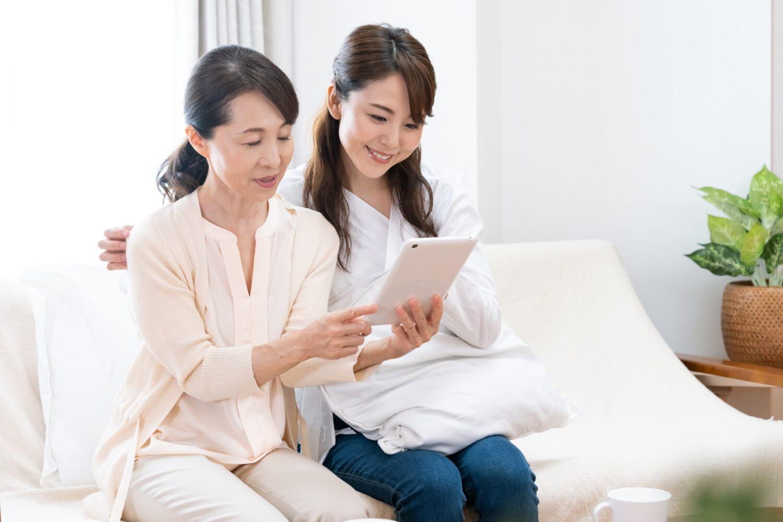 利用者様やそのご家族はどうやって介護施設を探す?